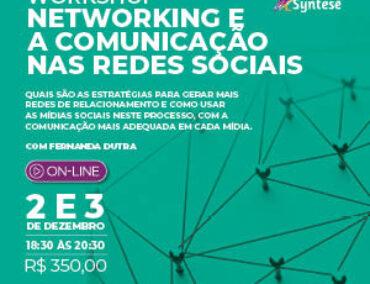Networking e comunicação nas redes sociais